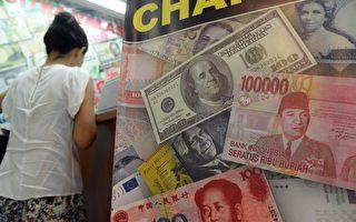 【财经话题】贸易战会变成货币战吗?