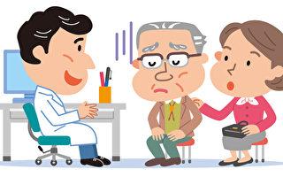 前列腺疾病多發生於老年男性(fotolia)
