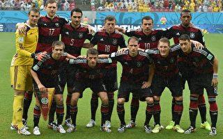 盤點德國足球隊裡的外國裔球員