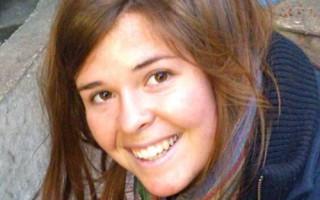 美遭IS绑架女人质已死 曾被领袖强暴逼嫁