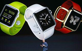 蘋果Apple Watch。(Justin Sullivan/Getty Images)