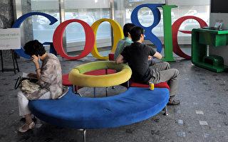 谷歌这些职务年薪超过18万美元