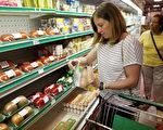 分析:通膨使美国家庭每月多花175美元