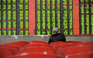 中國股市波動 最富有投資者正迅速撤離