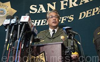 舊金山縣警長馬格林利去年發生車禍 未報警