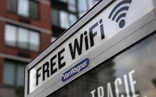 全球最不安全Wi-Fi景點 紐約時代廣場居首