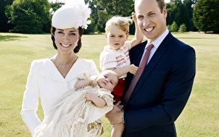 威廉凱特夫婦公開譴責狗仔隊偷拍小王子