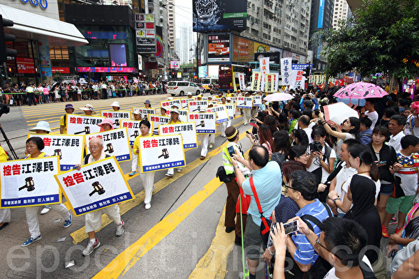 720反迫害16周年之際,香港法輪功學員7月19日在港島舉行以控告江澤民為主題的集會遊行。超過八百人的遊行隊伍從北角前往中聯辦,聲勢浩大的場面吸引了不少中港民眾駐足觀看。(潘在殊/大紀元)