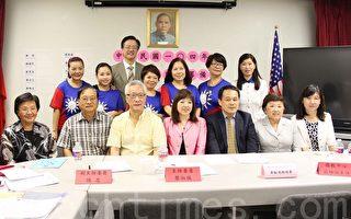 雙十國慶籌備會:  國家級表演團體「明華園」將到訪