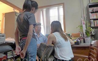 參加美國夏令營 中國學生「不想回國」