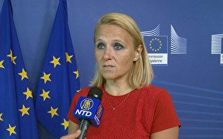欧盟关注中国被抓律师 呼吁中共放人