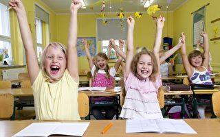 如何知道孩子是否適合上天才班?
