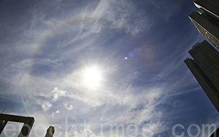 視頻:香港天空現「日暈」奇觀