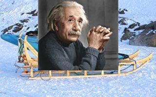 改寫科學與發明史的9個夢(上)