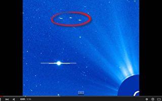 NASA照片显示巨型UFO编队飞过太阳