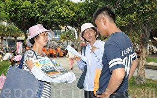 聲援中國告江 高雄逾5千民眾舉報江澤民