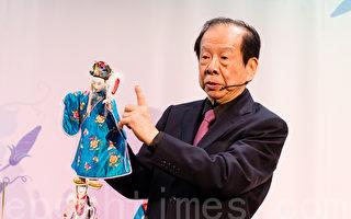 台湾布袋戏大师技艺倾倒日本观众