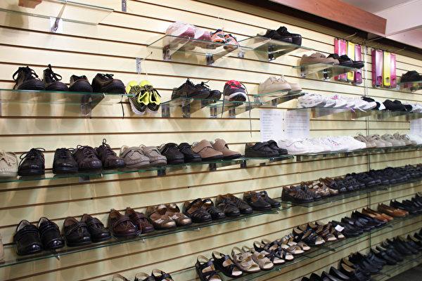 紐約健康鞋界的前輩