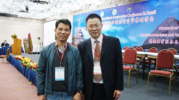 元鍾哲醫師參加2011年巴西國際針灸學術研討會(圖片由元鍾哲提供)