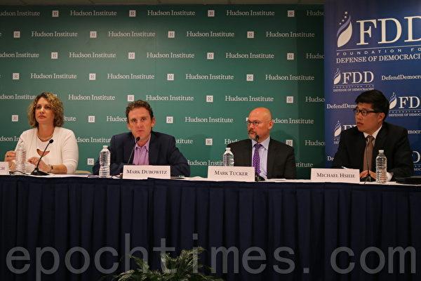 7月3日华府智库的研讨会上,7位与会专家认为,美中网络经济战已经打响。(萧桐/大纪元)