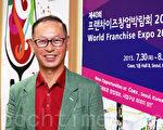 """韩国展览主办专门企业""""(株)世界展览""""的柳署珍代表。(全宇/大纪元)"""