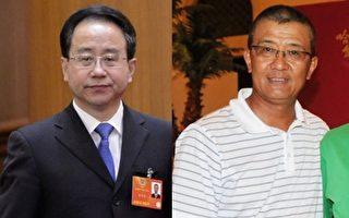 周曉輝:回應北京當局 令家兄弟或告饒