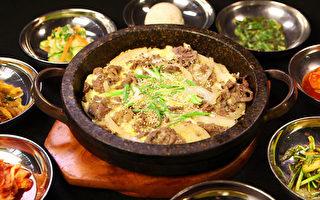 """【视频】健康乐道的韩式料理——韩国""""山""""餐厅"""