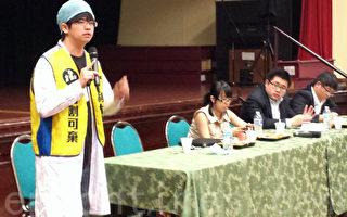 臺灣青年領袖聖地亞哥演講年輕人參政