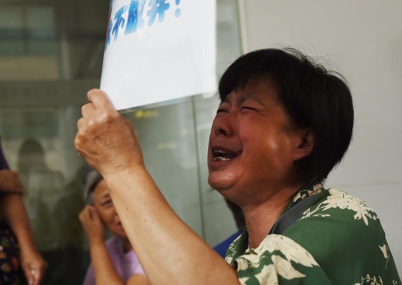 馬達加斯加發現殘骸 或來自失蹤馬航MH370