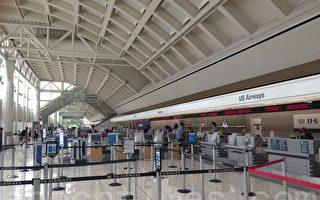 安大略机场现假手榴弹  第四航站疏散