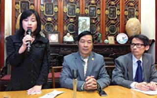 加州奧克蘭華人被撞死 中華會館為家人募款