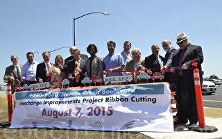 加州硅谷80/880新交流道启用 改善社区交通