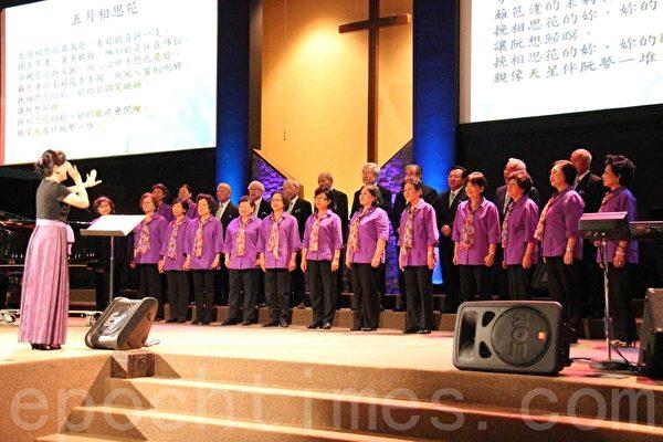 松年合唱團演唱老情歌組曲。(易永琦/大紀元)
