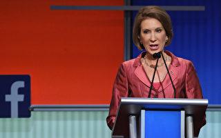 菲奥莉娜——从公司秘书走上美总统大选舞台