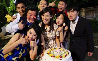 劇組幫慶生 陳怡嘉30歲生日開心又尷尬