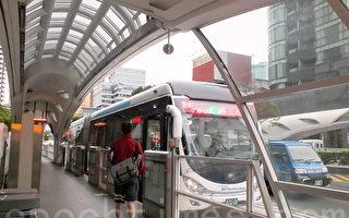 优化公车民调  7成满意缩短城乡差距