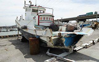 蘇迪勒帶來強風,造成漁船受損。(漁業署提供)