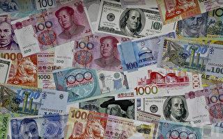 人民幣急貶後 哈薩克斯坦撤匯率管制