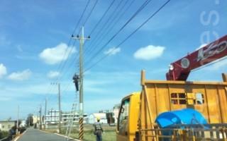 連日趕工過勞  台電工人遭電擊