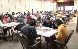 州考成績出爐 亞裔學生領先