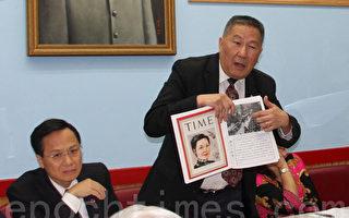 日本投降70週年紀念 中華公所展50幅真品圖片
