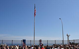 美国国旗在古巴升起 克里见证历史时刻