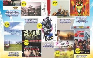 """台湾书院9-10月电影:""""青春系列"""""""