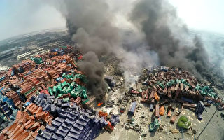 天津港爆炸案49人获刑 瑞海董事长被判死缓