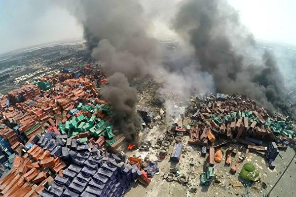 天津港爆炸案49人獲刑 瑞海董事長被判死緩