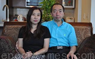 加拿大公民何軍林嵐夫婦獲釋返加