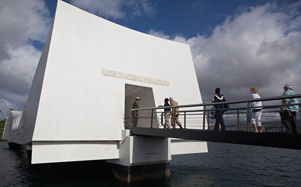 每年美国都举办活动纪念珍珠港事件。(Kent Nishimura/Getty Images)