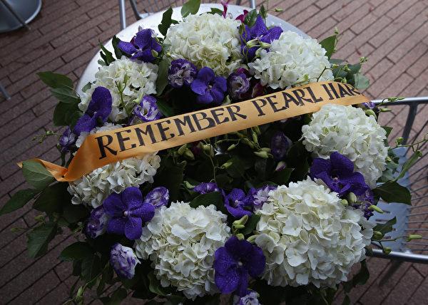 每年美国都举办活动纪念珍珠港事件。(John Moore/Getty Images)