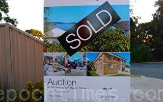 房市拍卖成交率有所上升 房价却在下滑