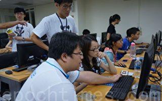 专业跨性别 台微软程式夏令营 女生高达3成3